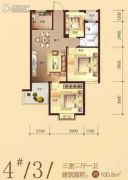 君城・紫金城3室2厅1卫100平方米户型图