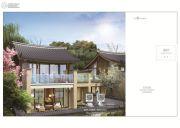 丽江复华度假世界4室3厅3卫208平方米户型图