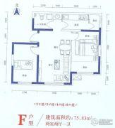 向阳丰2室2厅1卫75平方米户型图