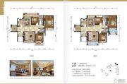 香格名苑3室2厅2卫132--134平方米户型图