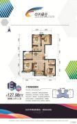 中兴绿谷4室2厅2卫127平方米户型图