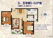 海棠2室2厅1卫91平方米户型图