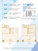南京金奥缤润汇3室2厅2卫87平方米户型图