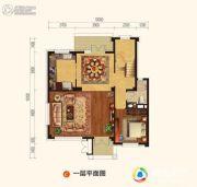 碧桂园・翡翠郡5室4厅4卫260平方米户型图