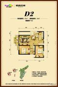 俊发盛唐城2室2厅1卫67--80平方米户型图