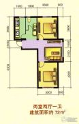 南风新苑2室2厅1卫72平方米户型图