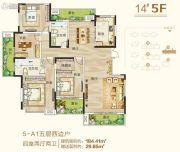御翠园4室2厅2卫184平方米户型图