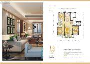 华润二十四城3室2厅2卫130平方米户型图