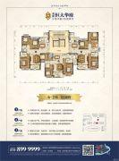 邵阳恒大华府4室2厅2卫121--151平方米户型图