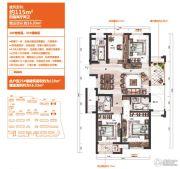 赞成名仕府4室2厅1卫115平方米户型图