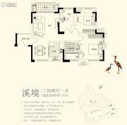 古龙山语听溪3室2厅1卫0平方米户型图