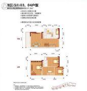 花园广场4室1厅2卫117平方米户型图