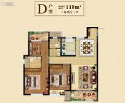 中梁香缇公馆3室2厅2卫118平方米户型图