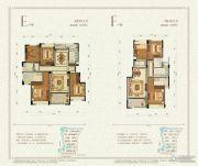 九洲绿城・翠湖香山4室2厅2卫103--139平方米户型图