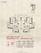 增城方圆云山诗意2室2厅1卫80平方米户型图