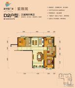 醴陵新华联广场3室2厅2卫127平方米户型图