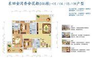 东田金湾3室2厅2卫126--131平方米户型图