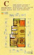 万达广场2室2厅2卫110平方米户型图