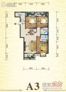 元森北新时代3室2厅2卫130平方米户型图