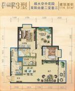 康华玫瑰园3室2厅2卫114平方米户型图