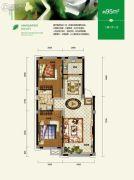 总部生态城・璧成康桥2室2厅1卫95平方米户型图