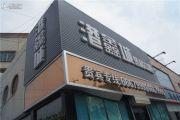 港鑫城实景图