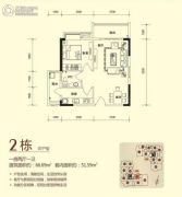 东岸美景1室2厅1卫60--70平方米户型图