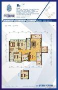 天元国际尚城3室2厅2卫118--133平方米户型图