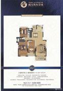 威尼斯水景城3室2厅2卫141--143平方米户型图