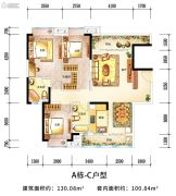 恒大御都会3室2厅2卫100平方米户型图