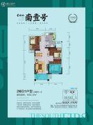 星语林・南壹号3室2厅1卫85平方米户型图