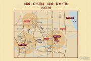 绿城玉兰花园交通图