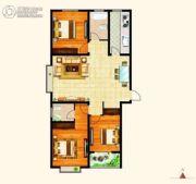 西城旺角3室2厅2卫135平方米户型图