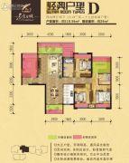 东方名城4室2厅2卫118平方米户型图