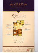 高速时代华府2室2厅1卫102平方米户型图