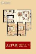 景尚佳园2室2厅1卫86平方米户型图