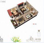 宝格丽小镇2室2厅2卫83平方米户型图