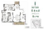 建业・公园里4室2厅2卫168平方米户型图