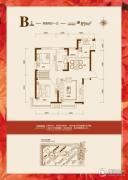益田枫露2室2厅1卫89平方米户型图