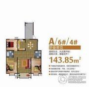 富尔沃财富广场3室2厅2卫143平方米户型图
