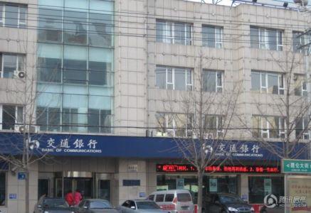 三丰・新城怡景