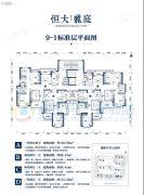 恒大龙庭2室2厅1卫86平方米户型图