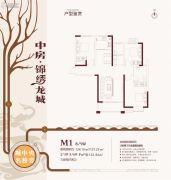中房锦绣龙城3室2厅2卫124--127平方米户型图