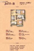 南通碧桂园2室2厅1卫88平方米户型图