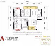 创元时代4室2厅2卫126平方米户型图