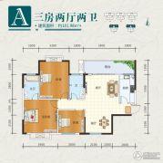 天元海天新城3室2厅2卫102平方米户型图