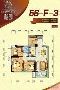 冠亚・国际星城3室2厅1卫88--90平方米户型图