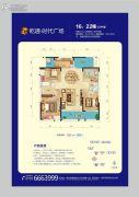 乾通・时代广场3室2厅2卫137平方米户型图