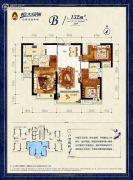 恒大绿洲3室2厅1卫132平方米户型图