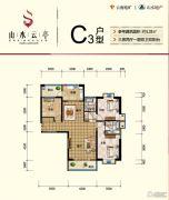山水云亭3室2厅2卫128平方米户型图